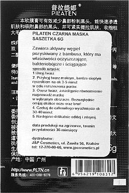 Маска за премахване на черни точки - Pilaten Hydra Suction Black Mask (мостра) — снимка N2