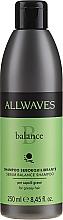 Парфюмерия и Козметика Шампоан за мазна коса - Allwaves Balance Sebum Balancing Shampoo