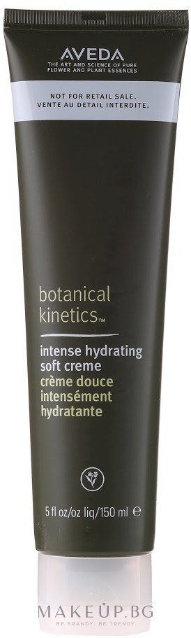 Интензивно хидратиращ лек крем за лице - Aveda Botanical Kinetics Intense Hydrating Soft Creme — снимка 150 ml