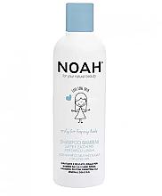 Парфюмерия и Козметика Детски шампоан с мляко и захар за дълга коса - Noah Kids Shampoo milk & sugar for long hair