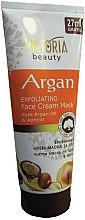Парфюмерия и Козметика Ексфолираща маска за лице - Victoria Beauty Exfoliating Face Cream Mask Argan Oil & Apricot