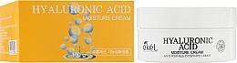 Парфюмерия и Козметика Хидратиращ крем за лице с хиалуронова киселина - Ekel Hyaluronic Acid Moisturee Cream