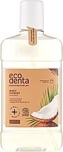 Парфюмерия и Козметика Вода за уста - Ecodenta Cosmos Organic Minty Coconut