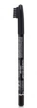 Парфюмерия и Козметика Молив за вежди - Golden Rose Dream Eyebrow Pencil