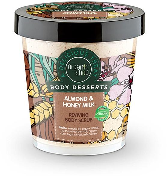 "Скраб за тяло ""Бадеми и мляко"" - Organic Shop Body Desserts Almond & Honey Milk"