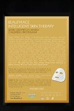 Парфюмерия и Козметика Маска с мляко и протеин от пшеница - Beauty Face Intelligent Skin Therapy Mask