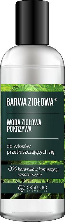 Копривена вода за коса - Barwa Herbal Water
