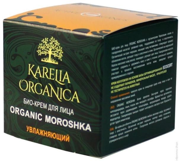 Био крем за лице - Fratti HB Karelia Organica Organic Moroshka