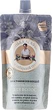 Парфюмерия и Козметика Възстановяващ шампоан за коса - Рецептите на баба Агафия
