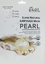 Парфюмерия и Козметика Памучна маска за лице с екстракт от перла - Ekel Super Natural Ampoule Mask Pearl