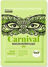 Парфюмерия и Козметика Памучна маска за лице - Muju Carnival Beauty Princess