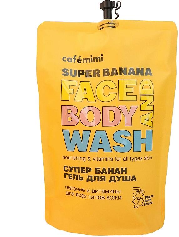 Душ гел с банан - Cafe Mimi Super Banan Face And Body Wash (пълнител)