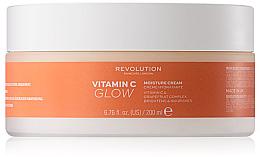 Парфюмерия и Козметика Хидратиращ крем за тяло - Revolution Skincare Body Vitamin C Glow
