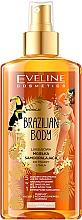 Парфюмерия и Козметика Овлажняващо масло за лице и тяло с бронзиращ ефект - Eveline Cosmetics Brazilian Mist Face & Body