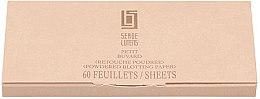Парфюмерия и Козметика Матиращи листчета за лице - Serge Lutens Powdered Blotting Paper