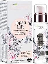 Парфюмерия и Козметика Възстановяващ серум против бръчки - Bielenda Japan Lift Serum