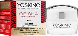 Парфюмерия и Козметика Възстановяващ крем против бръчки 55+ - Yoskine Geisha Gold Secret Anti-Wrinkle Regeneration Cream