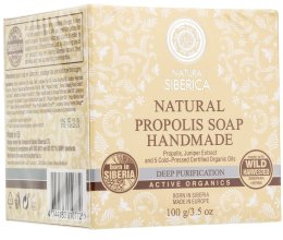 Парфюми, Парфюмерия, козметика Дълбоко почистващ сапун за тяло с прополис - Natura Siberica