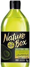 Парфюми, Парфюмерия, козметика Душ гел - Nature Box Avocado Oil Shower Gel