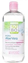 Парфюмерия и Козметика Мицеларна вода за лице - So'Bio Etic Hydra Aloe Vera Soothing Micellar Water