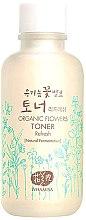 Парфюмерия и Козметика Освежаващ тонер за лице - Whamisa Organic Flowers Toner Refresh