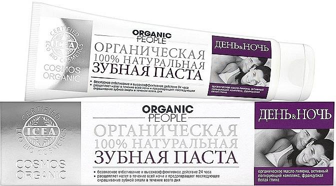 """Паста за зъби """"Ден и нощ"""" - Organic People"""
