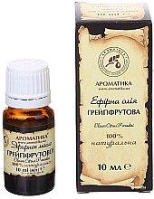 """Парфюмерия и Козметика Етерично масло """"Грейпфрут"""" - Aromatika"""