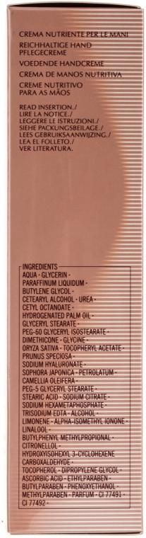 Подхранващ крем за ръце - Advanced Essential Energy Hand Nourishing Cream  — снимка N3