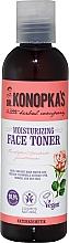 Парфюмерия и Козметика Овлажняващ тонер за лице - Dr. Konopka's Face Moisturizing Toner