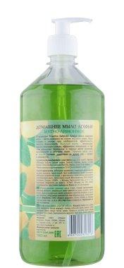 """Домашен сапун Agafia """"Мента-лимон"""" - Рецептите на баба Агафия — снимка N2"""