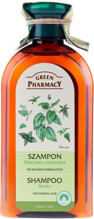 Шампоан с коприва - Green Pharmacy