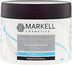 """Парфюмерия и Козметика Маска за коса """"Термозащита"""" - Markell Cosmetics Protection Program"""
