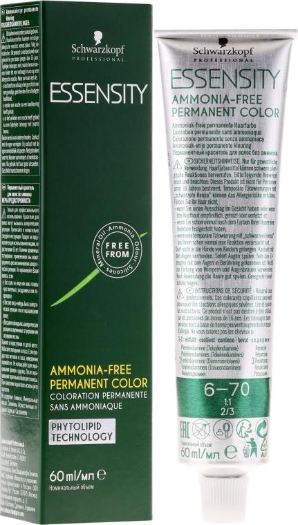 Безамонячна трайна крем боя за коса - Schwarzkopf Professional Essensity Permanent Colour