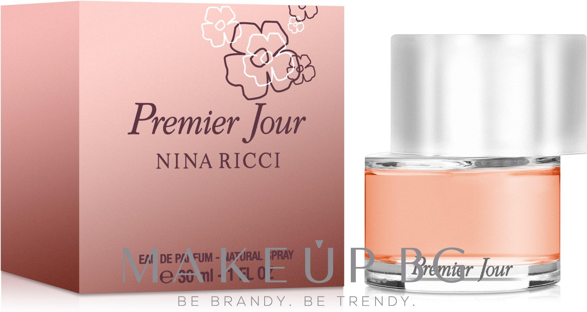 Nina Ricci Premier Jour - Парфюмна вода — снимка 30 ml