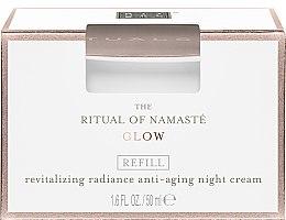 Парфюми, Парфюмерия, козметика Антитареещ нощен крем за лице (пълнител) - Rituals The Ritual Of Namaste Radiance Anti-Aging Night Cream Refill