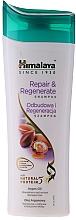 Парфюмерия и Козметика Възстановяващ шампоан за коса с протеини - Himalaya Herbals Damage Repair Protein Shampoo