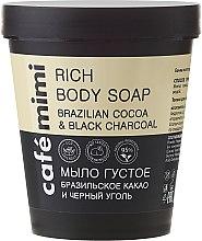 """Парфюмерия и Козметика Гъст сапун """"Бразилско какао и черен въглен"""" - Cafe Mimi Soap"""