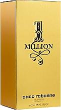 Парфюмерия и Козметика Paco Rabanne 1 Million - Душ гел