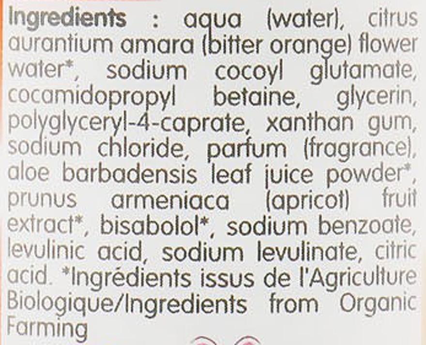 Детски почистващ гел за тяло и коса с органична кайсия - Coslys Baby Care Baby Cleansing Gel-Hair & BodyWith Organic Apricot — снимка N5