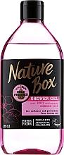 Парфюмерия и Козметика Душ гел с бадемово масло - Nature Box Almond Oil Shower Gel