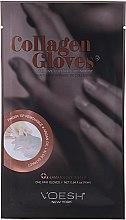 Парфюмерия и Козметика Ръкавици-грижа за ръце - Voesh Collagen Gloves