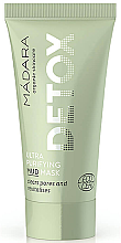 Парфюми, Парфюмерия, козметика Глубоко очищающая грязевая маска - Madara Cosmetics Detox Ultra Purifying Mud Mask