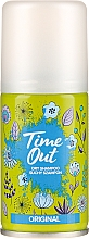 Парфюмерия и Козметика Сух шампоан за коса - Time Out Dry Shampoo Original