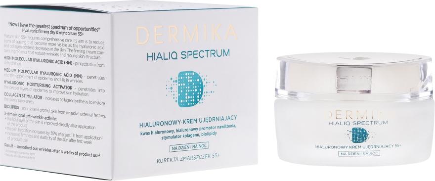 Овлажняващ крем против бръчки - Dermika Hialiq Face Cream 55+ — снимка N1