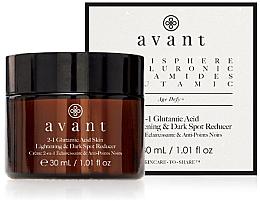 Парфюмерия и Козметика Средство 2в1 с глутаминова киселина за изсветляване на кожата и намаляне на тъмни петна - Avant 2-1 Glutamic Skin Lightening & Dark Spot Reducer