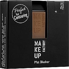 Парфюмерия и Козметика Матов руж - Make Up Factory Mat Blusher