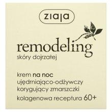 Парфюми, Парфюмерия, козметика Ремоделиращ нощен крем за лице за зряла кожа - Ziaja