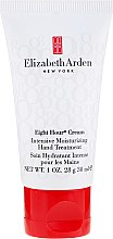 Парфюмерия и Козметика Крем за ръце - Elizabeth Arden Eight Hour Cream Intensive Moisturizing Hand Treatment