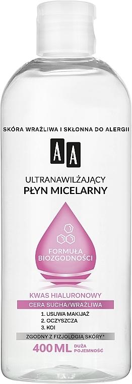 Ултра-хидратираща мицеларна вода за суха и чувствителна кожа - AA Ultra Moisturizing Micellar Water