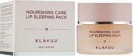 Парфюмерия и Козметика Нощна подхранваща маска за устни - Klavuu Nourishing Care Lip Sleeping Pack